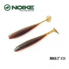 Приманка Noike NINJA 2  (Cinnamon blue #34)