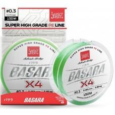 Леска плетеная Lucky John BASARA Light Green 150/015