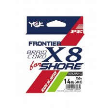 Шнур плетеный YGK Frontier Braid Cord X8 for Shore 150m (0.8 (14lb / 6.35kg))
