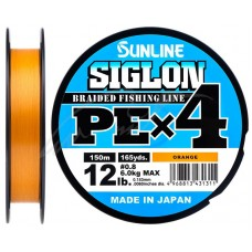 Шнур Sunline Siglon PE х4 150m (оранж.) #0.8/0.153mm 12lb/6.0kg