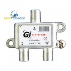 Gi 1101 8dB Ответвитель (ТАП)