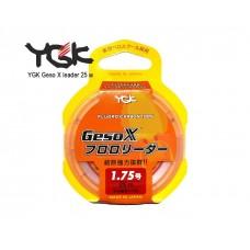 Флюорокарбон YGK Geso X leader 25 м (#2.5/0.26 mm)