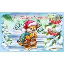 С Наступающим Новым 2020 Годом и Рождеством Христовым!