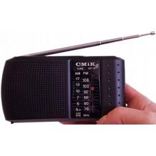 Радиоприемник CMiK ICF-8 FM/AM арт. 17977-14