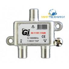 Gi 1101 14dB Ответвитель (ТАП)