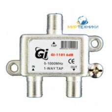 Gi 1101 6dB Ответвитель (ТАП)